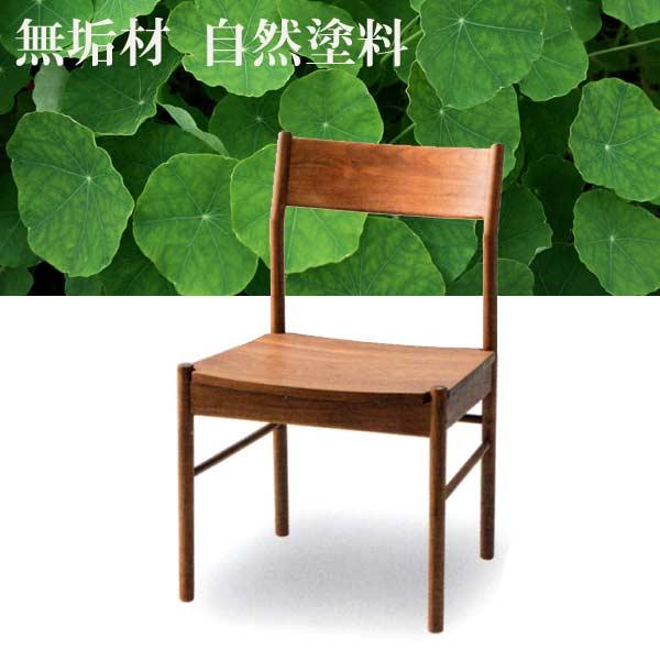 ダイニングチェア 【2台セット】【さらに表示価格より3%off】 食堂椅子天然自然塗装 ウォールナット無垢 モダン デザイナーズチェアー 板座 送料無料[G2]【sm】