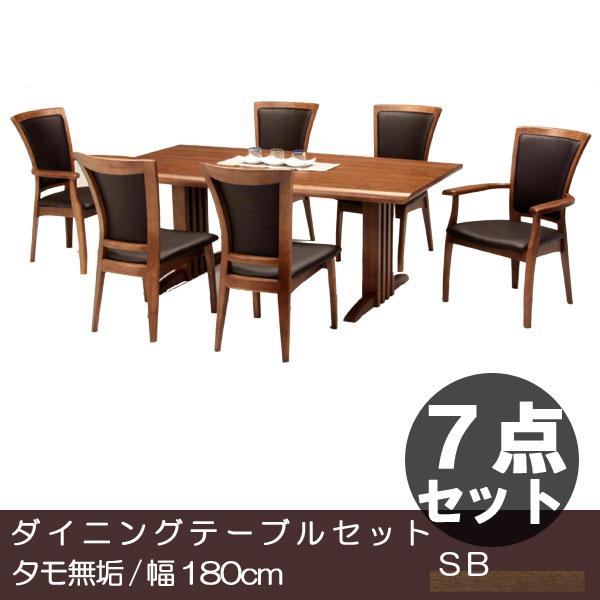 ダイニング7点セット 食卓セット7点 幅180cm タモ無垢材 北欧家具 モダンデザイン GYHC【Y-YHC】