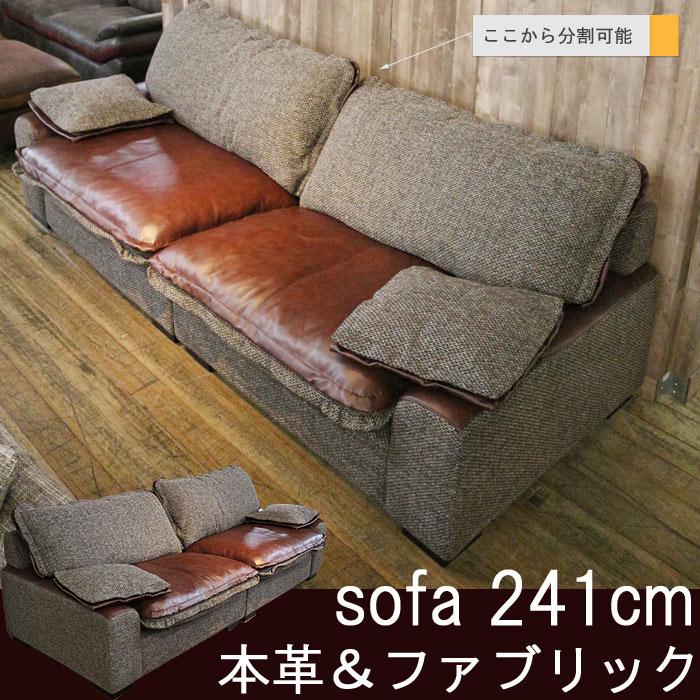大型ソファ 幅241cm 本革と布ファブリックのコラボレーションデザイン ツートン 本体2分割仕様 sofa 大きい 3人掛け以上 ソファ 3人掛け以上 ソファー 高級感 重厚感 ポケットコイル SOK【PR1】nona-4psofa 開梱設置送料無料