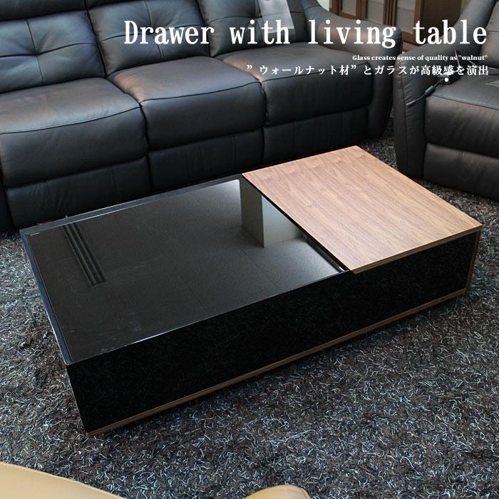 リビングテーブル ローテーブル ガラステーブル  ウォールナット 幅130cm 引出付き GYHC【D-YHC】北欧 モダン家具 グッドデザイン かっこいい クール【PR1】[G2]