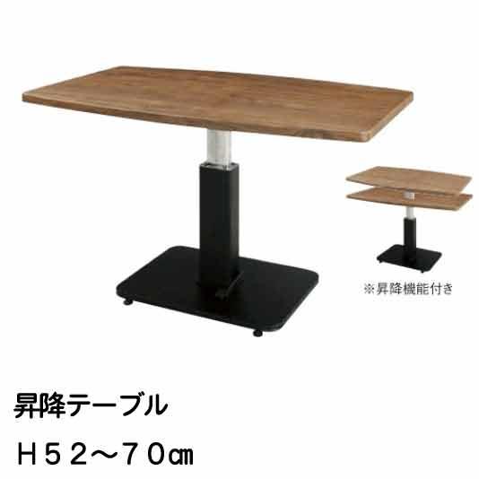 高さ調整が自由なリフティングテーブル リビングテーブル ダイニングテーブル az-mip52 m006- クーポン除外品 【QST-220】