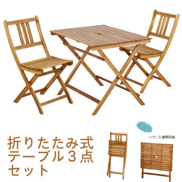 テーブル3点セット 幅90cm ダイニングテーブル パラソル使用可能 アカシア材  オイル仕上げ  m006- クーポン除外品