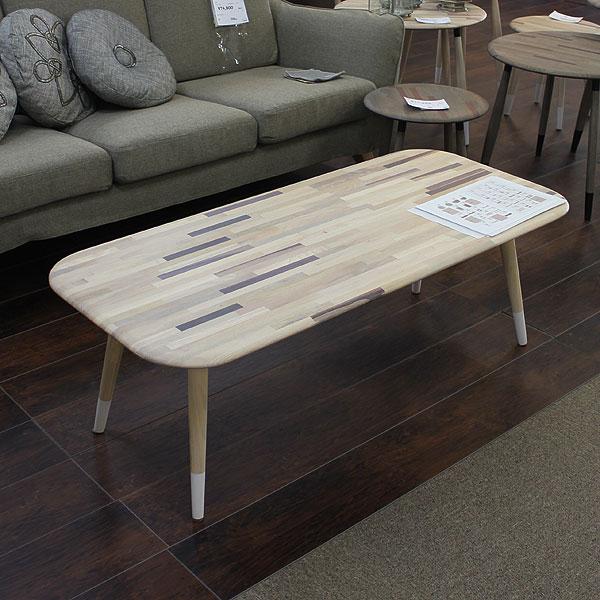 リビングテーブル 幅120cm センターテーブル 無垢材 ローテーブル 北欧家具 送料無料 【S3】 [G2]【ne】