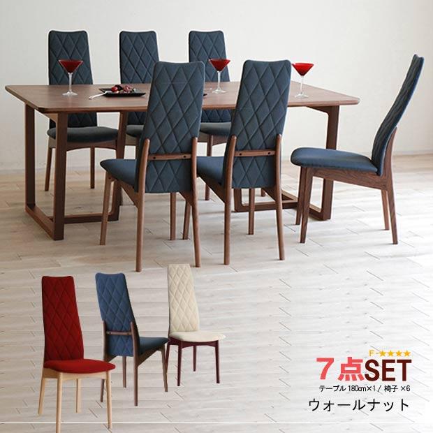 ダイニング7点セット 【クーポンで10%off】 テーブル幅180cm ダイニングセット7点 食卓セット日本製  ウォールナット材 ハイバックダイニングチェア GOK [G2] m082- m082-