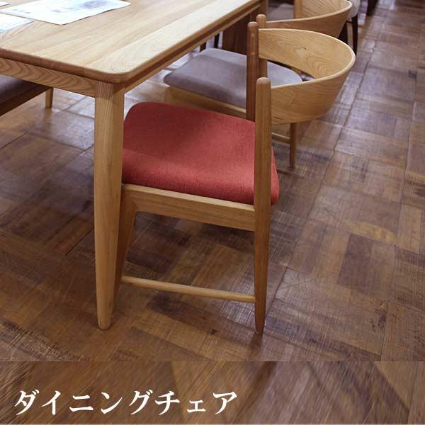 ダイニングチェア ニレ材 チェアー 椅子 いす イス 送料無料 【S3】[G2]【QSM-200】