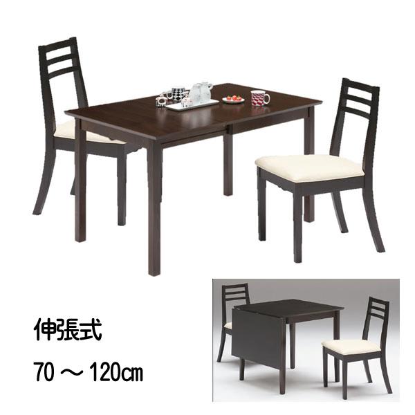 伸張式ダイニングセット3点 75cm-120cm エクステンションテーブル icoa-piyuru3ダイニングテーブル GMK-dtset[G2]【ne】