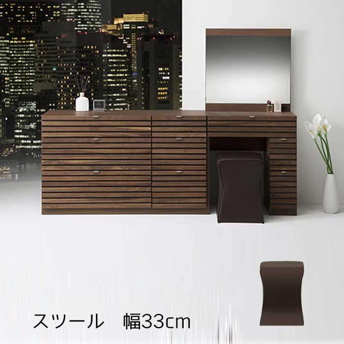 スツール 幅40cm 合成皮革 椅子 チェア チェアー いす イス 椅子 ドレッサー用 送料無料【ne】