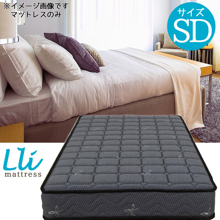セミダブル マットレスのみ ブラック ハードタイプ マットレス マット ボンネルコイル 空気孔4カ所 ぼんねるこいる ハード 寝具 寝室 GOK[G2]