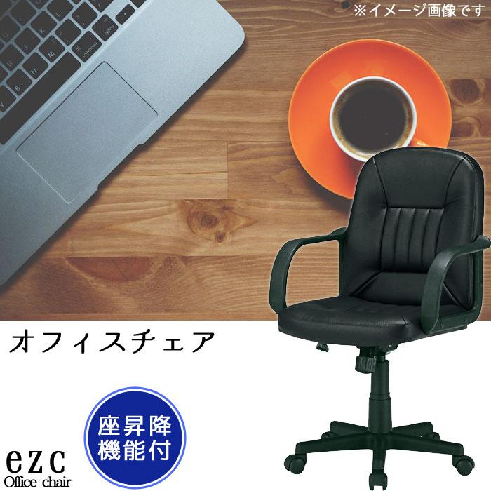 オフィスチェアのみ ブラック キャスター付 ロッキング機能付 肘付 ワークチェア PCチェア ロッキングチェアー オフィスデスク用 シンプル スタイリッシュ クーポン除外品t002-m040- (soun))