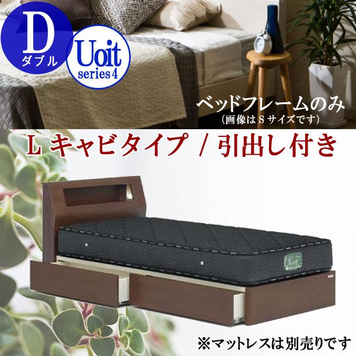 ダブル ベッドフレームのみ Lキャビタイプ 引出し付き led照明 コンセント 棚 ブラウン ウォールナット材 ベットフレーム 北欧 モダン デザイン 選べれる 寝具 寝室 睡眠 くつろぎ 眠る 寝る GOK