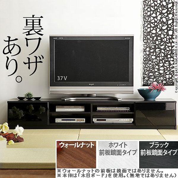 背面収納 TVボード  幅180cm テレビ台 リビング収納 テレビボード ローボード【PR1】 TV