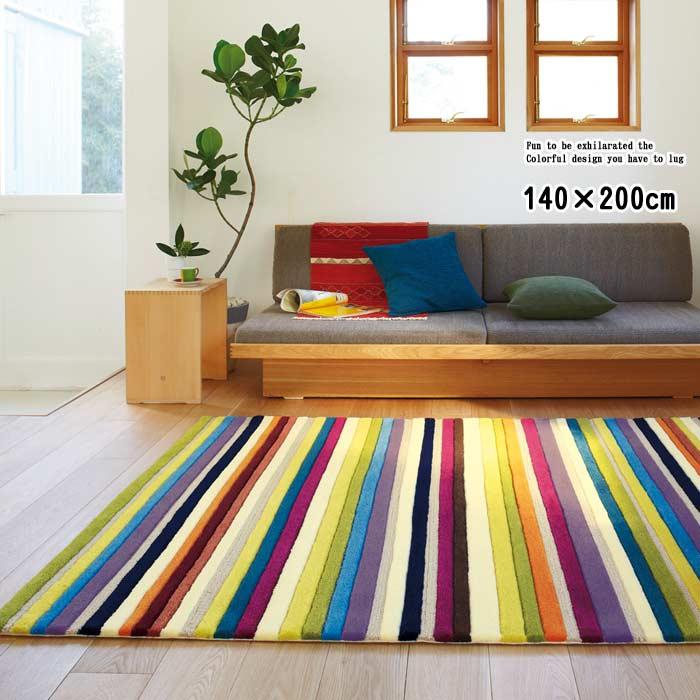 ラグストライプラグ 140×200 長方形 四角いラグ 明るく鮮やかな虹色のラインデザインラグ 防ダニ加工 抗菌防臭加工 ホットカーペット対応 ミックスカラーPR10【QSM-160】