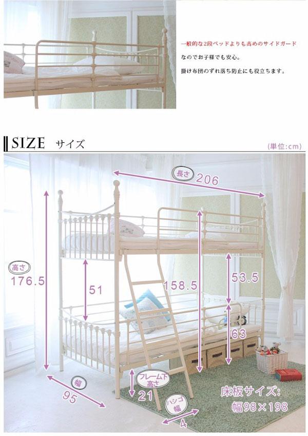 ベッド シングルベッド お姫様 ブライダル 2段ベッド ソファー