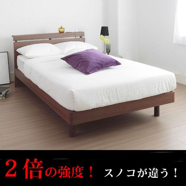ベッド シングルベッド 強度2倍 しっかりスノコ シングルべッド ウォールナット頑丈すのこベッド 高さ2段階 フレームのみ 大型配送便送料無料すのこベッド木製