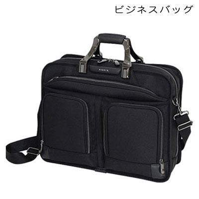 メンズビジネスバッグ B4ファイルサイズ 大口 大割れのブリーフケース ナイロン ブリーフケース バック 鞄 カバン かばん 送料無料 PR10父の日 おすすめ さらに特典付き 【QSM-100】【2D】