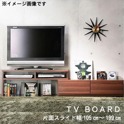 背面収納スライドTVボード 伸張式 幅195~105 鏡面仕上げ スライド テレビ台 リビング収納 テレビボード ローボード【PR1】 TV 【QSM-240】