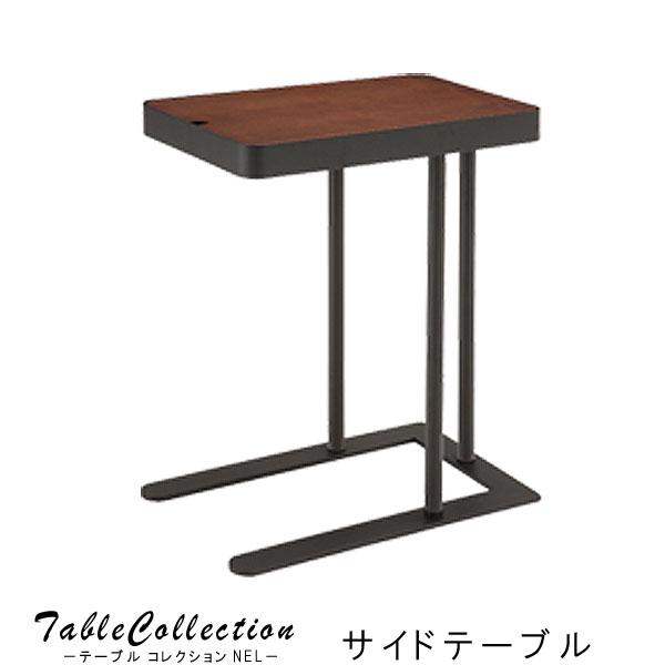 サイドテーブルのみ 幅50cm 収納付き 高さ2段階調整可能 ミニテーブル コーヒーテーブル マルチテーブル コンパクトテーブル 小さい リビングテーブル 便利テーブル テーブル 北欧 モダン スタイリッシュ 【P1】t003-m059-220943 【QSM-140】【2D】