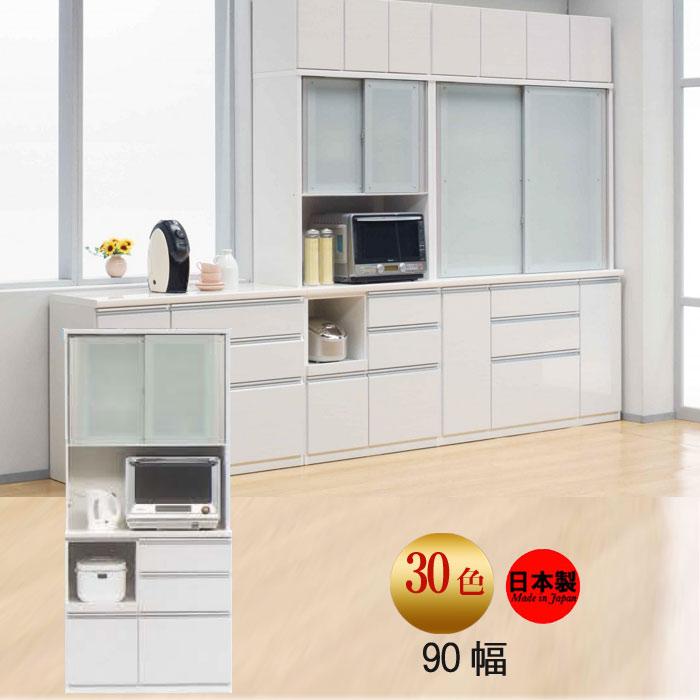 食器棚 完成品 レンジボード 30色カラーオーダー スライド扉 90幅 奥行490mm ダイニングボード 【安全対策】日本製 SOK耐震設計【UR5】[G2]