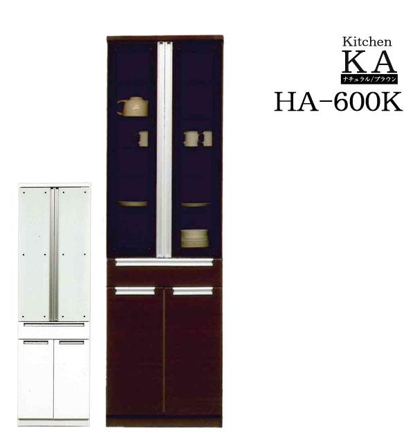 安心の日本製 エナメル塗装 食器棚(上下分割式完成品) 食器棚 幅60cm ホワイト/ブラウン GMK-ki[G2]【QOG-80】