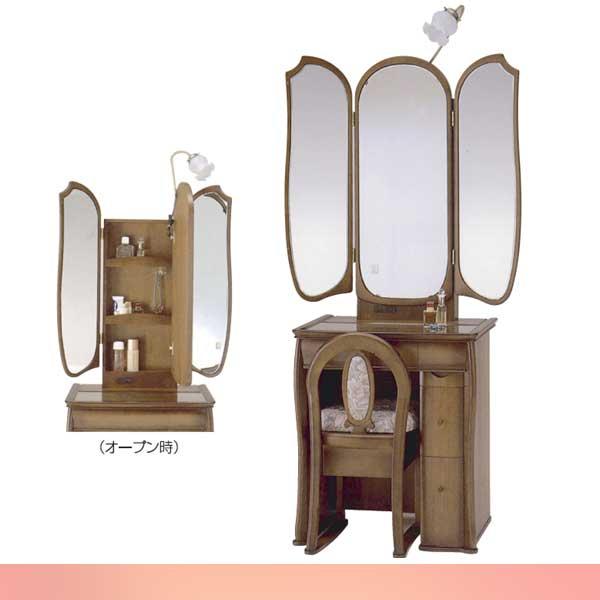 アンティーク調 三面鏡 姿見 収納付 ドレッサー 鏡台 ミラー ランプ付き【送料無料★】 (mal-) GMK-hako【ne】