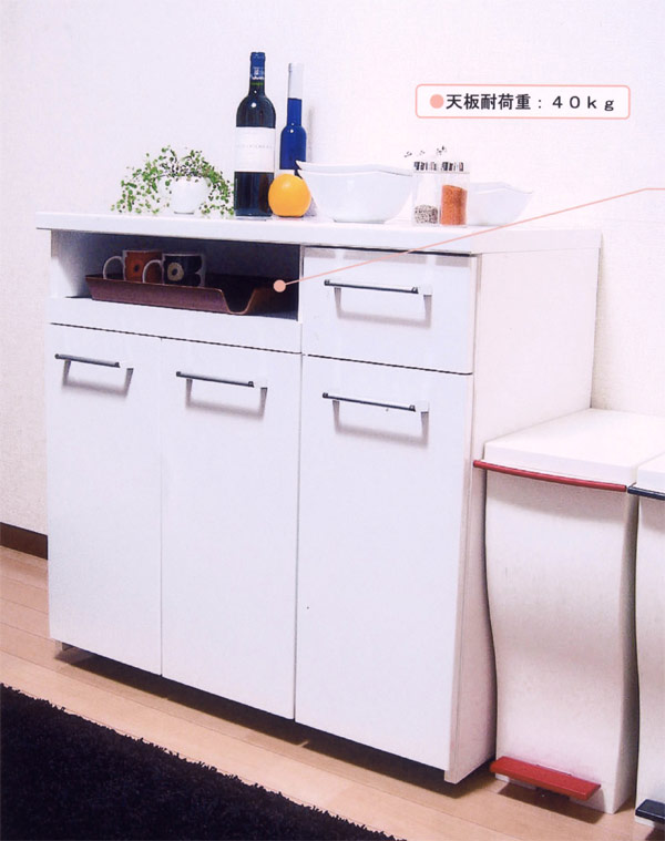 裏面化粧仕様 白いキッチンカウンター 送料無料 120巾 レンジ台【UR3】【ne】
