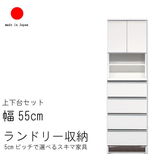 ランドリー収納 幅55cm ハイタイプ 高さ180cm 日本製 国産 艶あり 完成品 スキマ すきま 家具 収納 洗面所用 ランドリーラック ホワイト 白い家具 白色 ナチュラルNA ブラウンBR【ne】