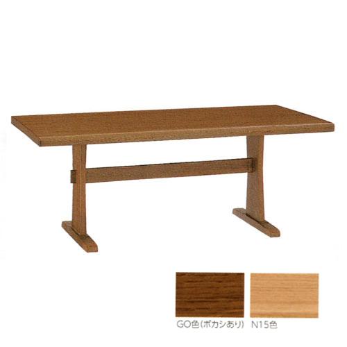 ナラ無垢材 ダイニングテーブル 140cm(DT-4664) 2カラー 送料無料 【S8】イバタダイニング[G2]【ne】