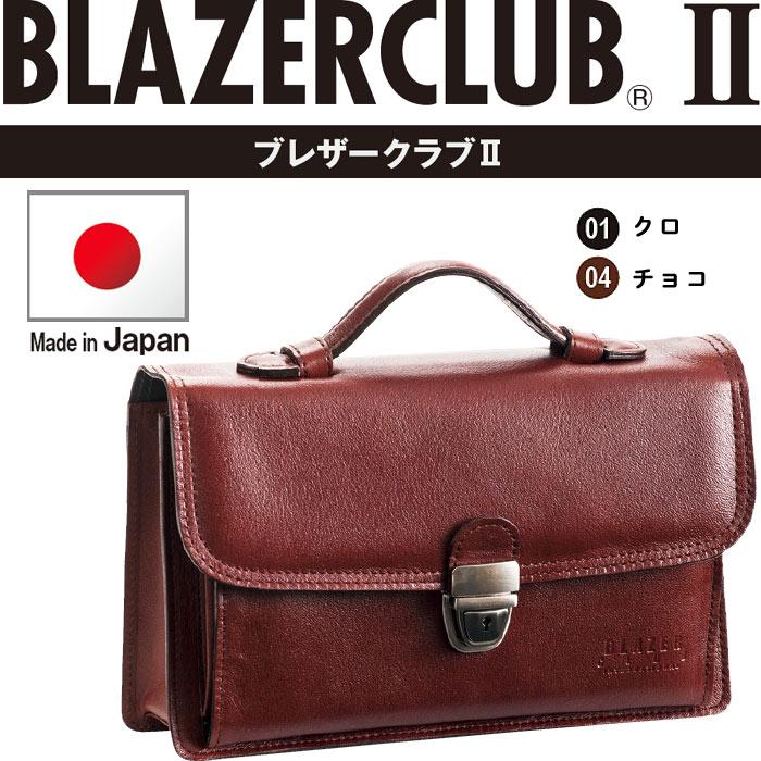 ミニ ダレスバッグ 牛革 A5書類 豊岡の鞄 日本製 メンズ ブレザークラブ2 集金 営業 鞄 かばん カバン 小さい  PR10【さらに特典付き】