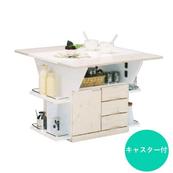 カウンターテーブル 幅90cm パイン材 木製 キャスター付き 天然木 収納付 ダイニングテーブル 両面カウンター バタフライ【PR5】 GMK-hako
