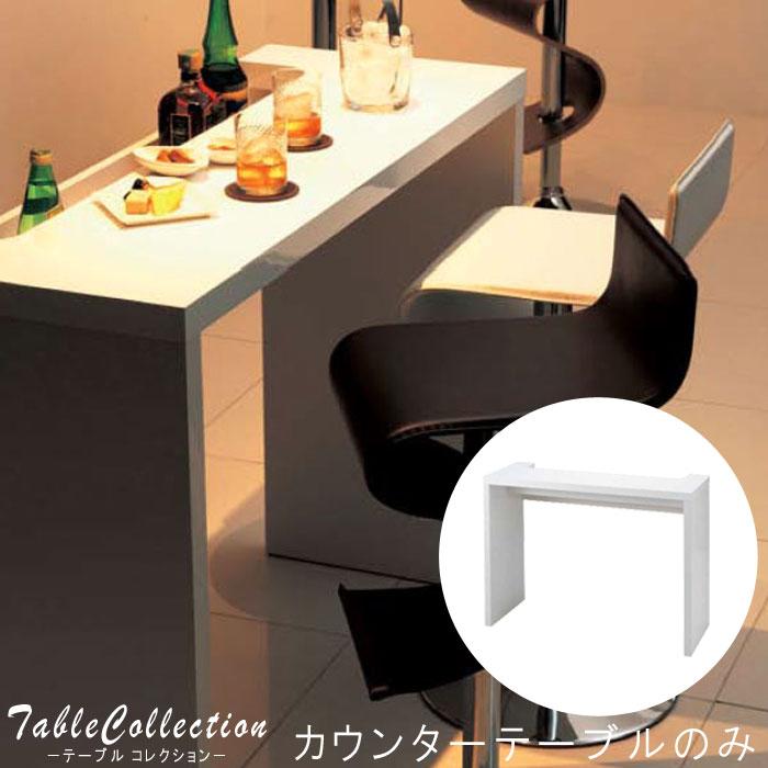 カウンターテーブル カウンターデスク バーテーブル バーカウンター テーブル 机 ハイテーブル テーブルカウンター コーヒーカウンター【限界価格】t002-m039-523812 【QSM-200】【2D】