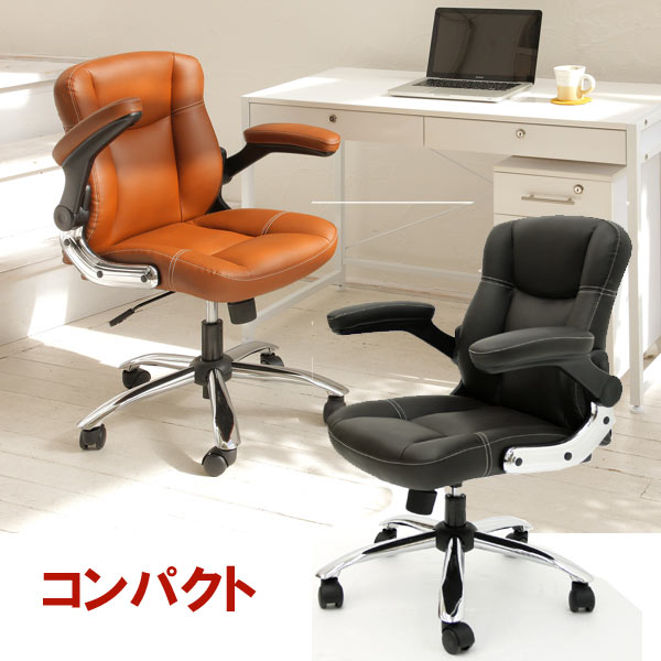 コンパクト はね上げ式アーム レザーオフィスチェアー 事務椅子 m098-75524【QSM-160】【JG】