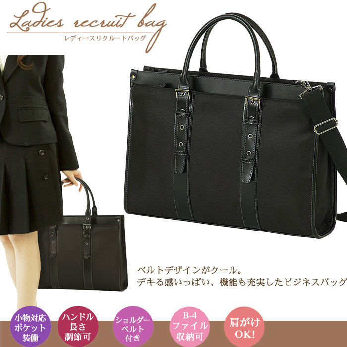 mikazuki2 | Rakuten Global Market: Ladies business bags 2 WAY B4 ...