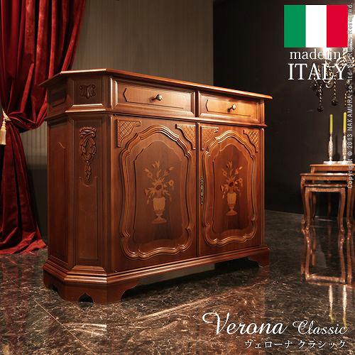 サイドボード 幅124cm イタリア 家具 ヨーロピアン アンティーク風 クラシック 【画像】