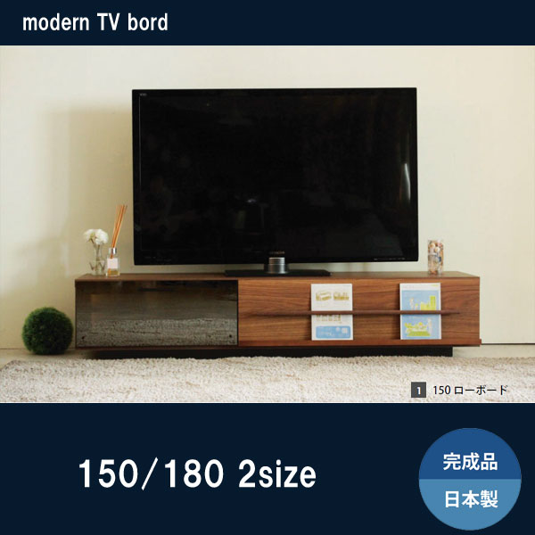 モダンな テレビボード 幅180cm フラップ扉 テレビ台 TV台 リビングボード スピンシリーズ  ウォールナット柄 TV sk-bagina180 GMK-tv