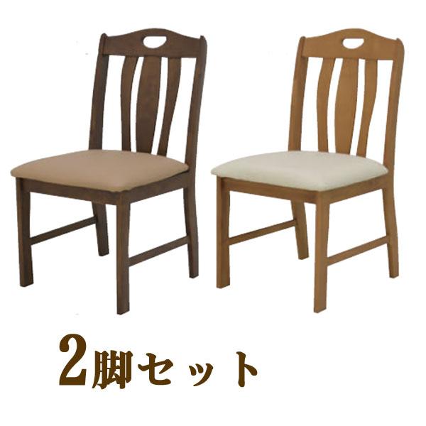 椅子【2脚セット】 買い替えに最適 2色ダイニング チェアー【smtb-TK】mal-eel(mal-) GMK-dc