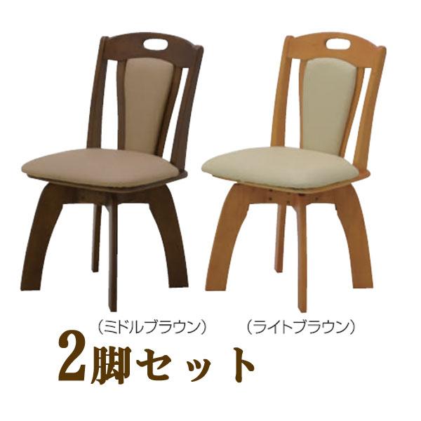 椅子【2脚セット】回転チェア 買い替えに最適 4色ダイニング チェアー GMK t006-m083-elb【QSM-180】