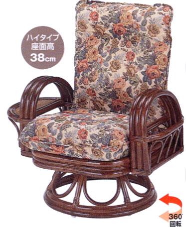 籐回転リクライニング座椅子(ハイタイプ)ラタン 籐家具 アジアンテイスト