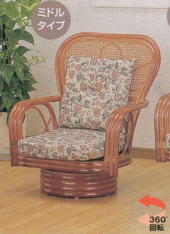 籐回転座椅子 ラタン 籐家具 アジアンテイスト