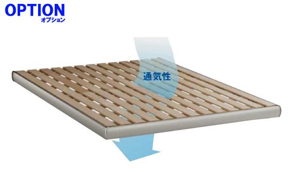 トヨタベッド ポプラスノコオプション ダブルロングサイズ すのこ F★★★★   ベッド ベット BED【QSM-60】