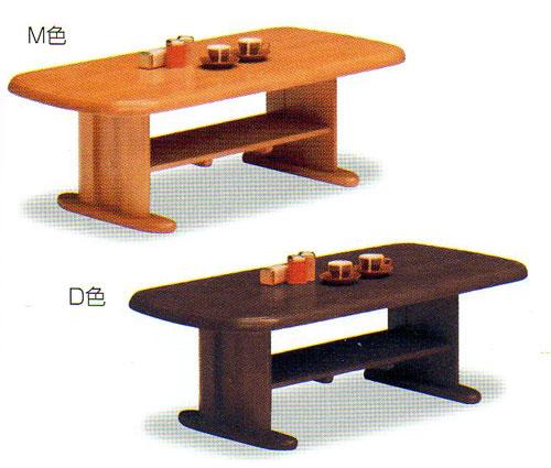 ムク材 リビングテーブル センターテーブル 105巾