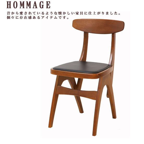 チェア 椅子 いす 学習チェア オフィスチェア t002-m048-hmg-ch 【P10】【QSM-180】【JG】