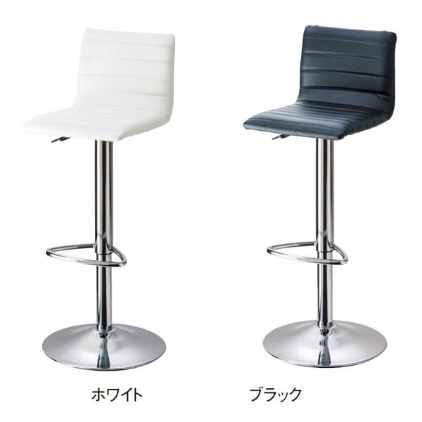 カウンターチェア スチール製 昇降式 回転式 合成皮革 カウンターチェアー バーカウンター用 キッチンカウンターチェア ハイスツール スツール すつーる チェア チェアー いす イス 椅子 t002-m044-kch255