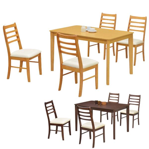 ダイニングセット 5点 ダイニングテーブル+チェア 食卓セット mal-joy5s t006-m083- GOK 【QOG-80】