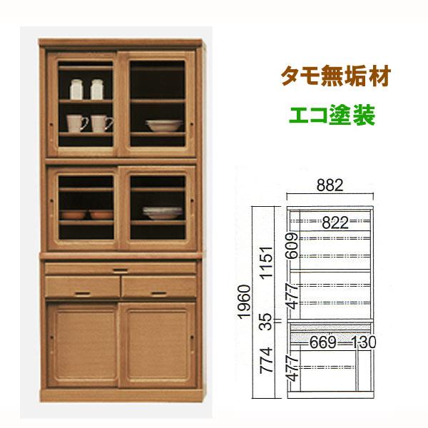天然木 タモ材の落ち着いた 食器棚 キッチン収納 幅90cm   S GMK-ki