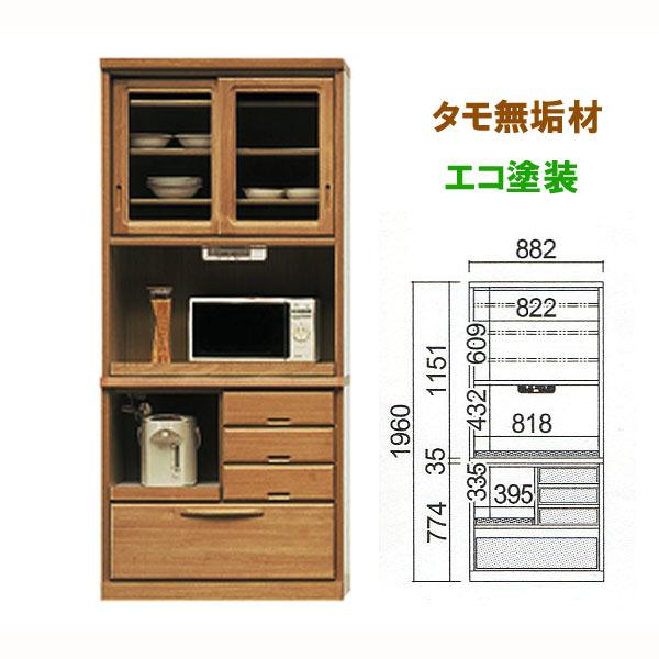 天然木 タモ材の落ち着いた 食器棚 レンジボード 幅90cm  S GMK-ki