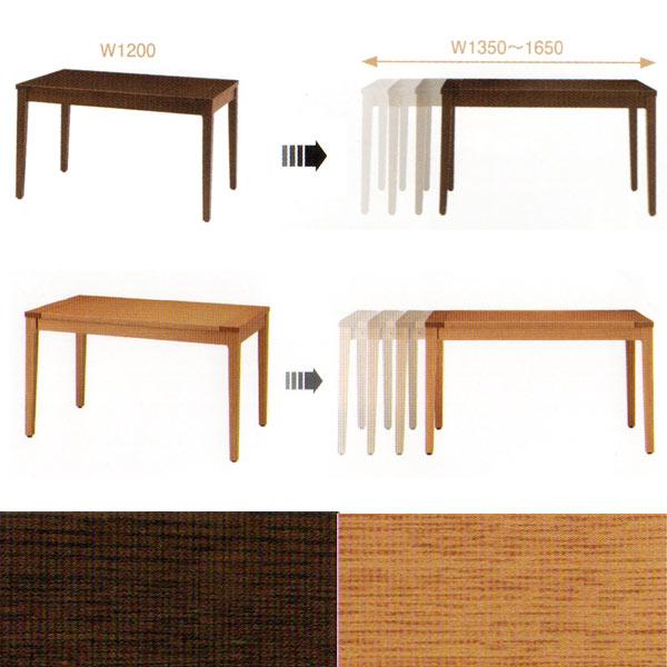 ナラムク材 突板材 4サイズ 伸張式 ダイニングテーブル アイム&ランディー(DT-455) 2カラー  【S6】イバタダイニング