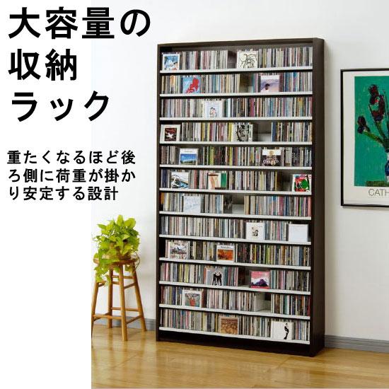 最大CD収納枚数1284枚!最大DVD収納枚数560枚!ディスプレイ 大容量 幅109cm  【さらに表示価格より7%off】t005-m135- cs1284