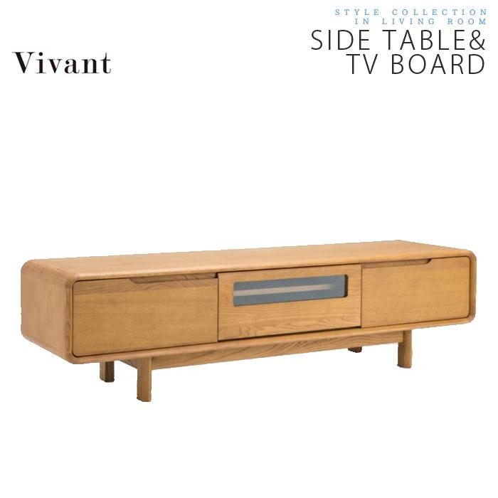 Vivant(ヴィヴァン) テレビボード 幅170cm 天然木 ZF1-05 ミディアムブラウン TVボード テレビ台 リビング PR2 GYHC【QOG-20K】【2D】
