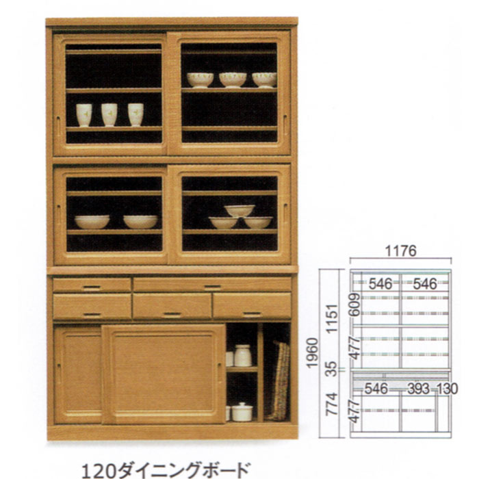 天然木 タモ材の落ち着いた 食器棚 キッチン収納 幅120cm SOK 【QOG-160】