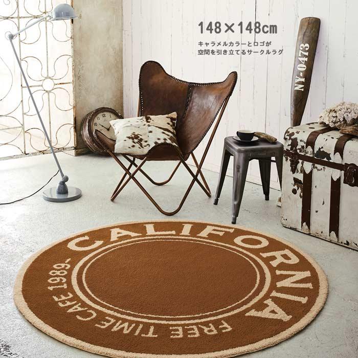 サークル ラグ 148×148 円形 丸い ラグ カフェにいるような空間を演出するロゴデザイン ラグ ホットカーペット対応 防ダニ加工   ポイント10倍【RGm140】
